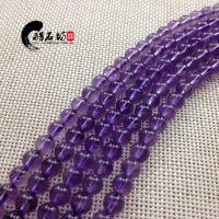酷石坊 紫水晶散珠 【保证纯 天然 支持鉴定】 水晶珠子 饰品配件