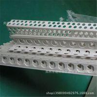 PVC护角 阴阳角 墙角护角 塑胶保护角 河南 厂家价格