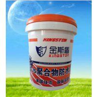 防水材料知名品牌加盟