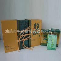 广东粤东汕头包装盒厂|茶叶包装盒|高档茶叶包装盒|茶叶包装纸盒