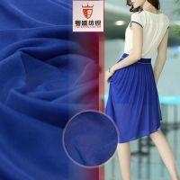 粤盛厂家现货直销75D单面针织汗布裙装里子布 服装里布  裙装面料