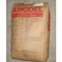 AMODEL PPA AE-1133