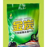 竹炭洗衣粉怎么样金炭健康环保竹炭洗衣粉厂家招商