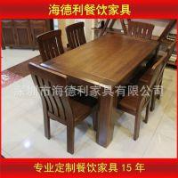 【厂家供应】户外实木家具 八角桌椅 休闲组合桌椅  现价特惠