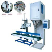 定量秤-磷酸氢二铵、磷酸一铵、氯化铵防腐蚀包装秤