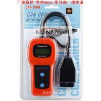OBD2 U480 OBD2 CAN汽车故障诊断仪检测仪读码卡读码器维修工具