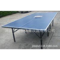 普通家用乒乓球台 经济型实用型 员工娱乐乒乓球台 赠网架和球拍