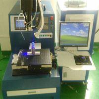 供应 不锈钢产品激光焊接机 焊接速度快 焊缝美观牢固 效果好 厂家直销价格实惠