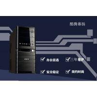 深圳组装电脑报价公司-深圳游戏办公设计电脑组装报价
