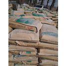 耐磨地坪硬化剂--混凝土地面用水泥基耐磨材料去哪买