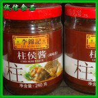 经销供应 调味品李锦记柱候酱 烧烤烧肉腌制必备