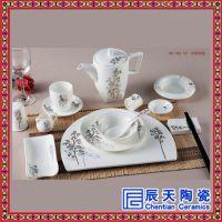陶瓷酒店前台摆台餐具订制 餐厅陶瓷餐具供应厂家