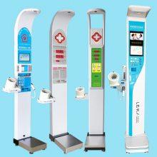 厂家供应乐佳超声波身高体重测量仪=全自动身高体重秤