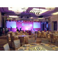 济南高清LED会议屏租赁 帕灯面光灯 舞台搭建灯光音响