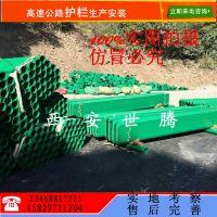 西安交通安全设施波形护栏施工队