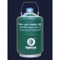 乐山东亚 YDS-50B-200液氮生物容器 液氮罐