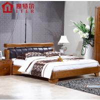 供应意特尔新品美国红橡木全实木带软靠真皮艺实木床1.8米双人床特价