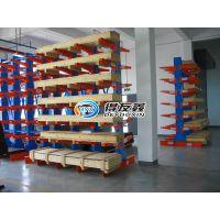 江门悬壁式货架新会悬壁式货架台山悬壁式货架恩平悬壁式货架