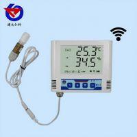 无线电温湿度变送记录仪外置防水探头