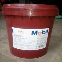 供应美孚Mobil DTE PM 150循环系统造纸机油