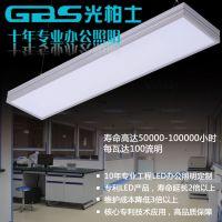 光柏士厂家直销办公客厅吊灯LED 客厅现代中式LED方形吊灯 led超薄面板灯