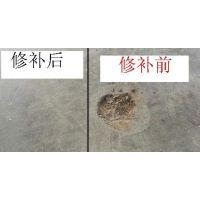 邢台宁晋县表面增强剂起砂修复奥泰利厂家销售热线15931160293