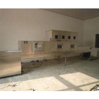 济宁微波烘干机,越弘专业干燥,草酸亚铁微波烘干机效果