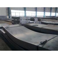 出售20Mn2结构钢 20Mn2合金钢 20Mn2钢板 钢材