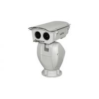 TY 宇视代理 HIC7621HX22-IRL 1080P星光级激光云台一体化网络摄像机