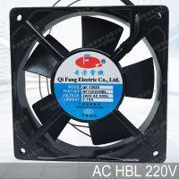 厂家供应 12cm机柜机箱散热风扇 奇芳QFDJ-AC12025HBL工业专用散热风扇 超静音