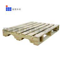 青岛木托盘柳桉板挖豁托盘承重好价格实惠欢迎来电咨询可以定做