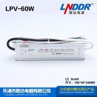 LED防水电源 监控电源 稳压电源LPV-60W-24V-2.5A 款式齐全 耐用