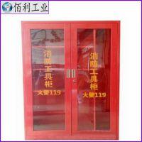 (消防柜)厂家供应工业专用消防应急器材柜|消防用品展示柜