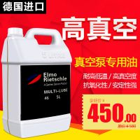 里其乐M46 5L真空泵油 MULTI-LUBE46真空润滑油 泵油5L