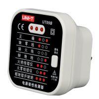 优利德|UT09B 电源极性检测器