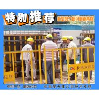钢结构的建筑模板支撑厂家市价目前是多少一吨