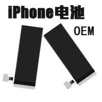 厂家批发苹果手机电池,锂电池