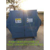 废气吸附专用DER-FK蜂窝状活性炭净化器15063087863