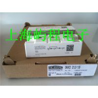 SKKD212/16进口Semikron/西门康 赛米控 塑料封装 功率二极管 实图现货 当天发货