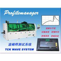 TOPCITY W-1-TCK1206系列波峰焊炉温测试仪
