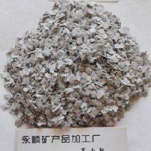 河北石家庄永顺复合岩片生产厂家 3-6毫米复合岩片