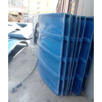 玻璃钢污水池盖板@泸州玻璃钢污水池盖板@玻璃钢污水池盖板厂家