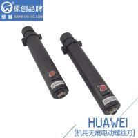 供应华唯品牌HW-8500台湾电批厂家双向无刷自动风批