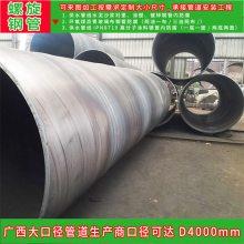 广西柳州打桩钢护筒桩基专用钢护筒