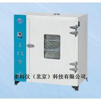 电热恒温干燥箱 MKY202-00麦科仪