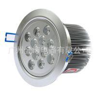 广州LED天花灯 杯灯 大功率 12*1W   室内照明灯具 高品质 高亮度