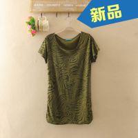 外贸原单 休闲女装T恤 夏季新款短袖打底衫 军旅风修身T恤8D388C