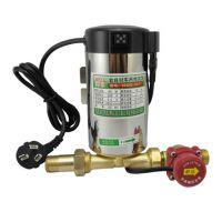 纬乐牌家用全自动太阳能燃气热水器增压泵静音水泵自来水加压泵
