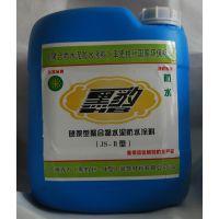厂家直销 防水涂料 砂浆型 聚合物水泥JS-II 黑豹水性聚氨酯
