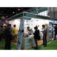 2015上海食品展进驻众多电商企业